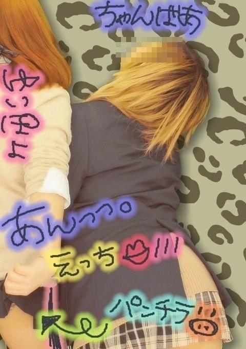 yutoripurikura0823210