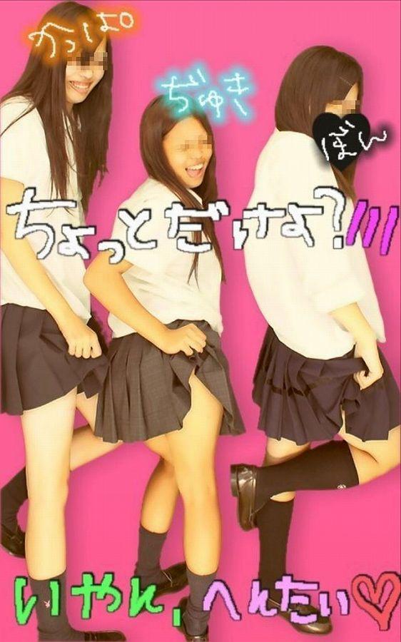 yutoripurikura0823211
