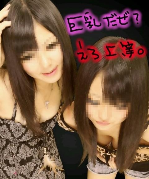 yutoripurikura0823266