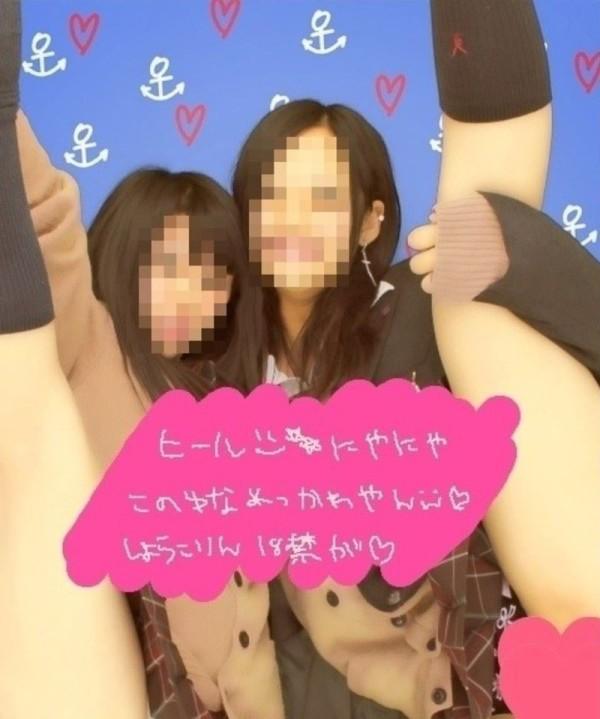 yutoripurikura0823838