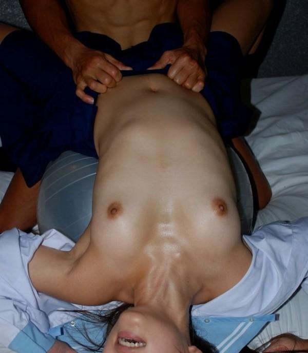 akumegao911277