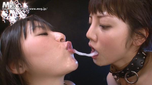 okuchinishasei0901411