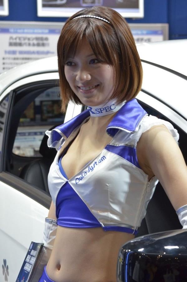 autosalon_cg014121637