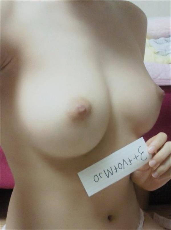 megamitchikubi14122019