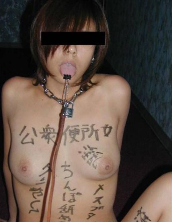 Mな淫乱雌豚のエロ画像12