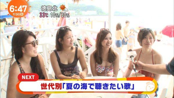 テレビキャプエロ画像17
