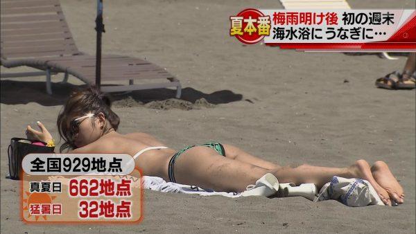 テレビキャプエロ画像01