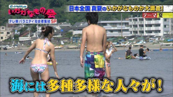 テレビキャプエロ画像02
