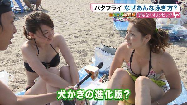テレビキャプエロ画像13