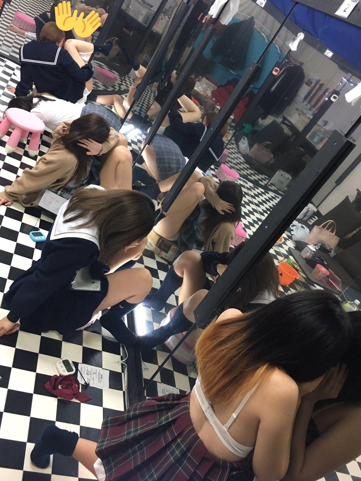 (シロウト えろ写真)摘発された10代小娘リフレが営業していたころの写真一部入手☆☆
