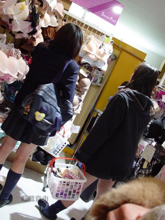 Underwear-ero-image13