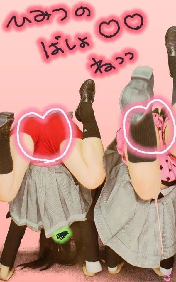 女子高生-女子校生-女子高性-jk-プリクラ-流出-悪戯-マンコ-おふざけ-おっぱい-エロ画像12