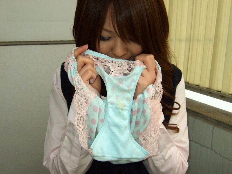panties113019