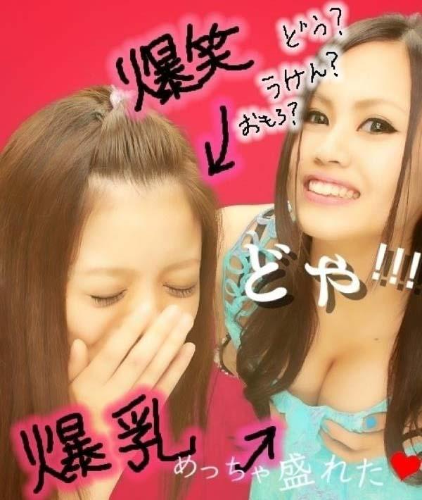 女子高生-女子校生-女子高性-jk-プリクラ-流出-悪戯-マンコ-おふざけ-おっぱい-エロ画像16