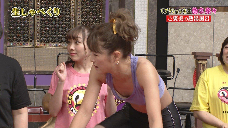 芸能人パンチラ胸チラハプニングエロ画像05